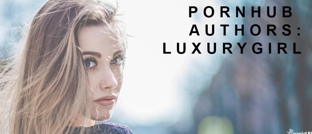 pornhub порно актрисы