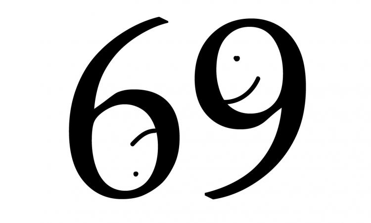 поза 69
